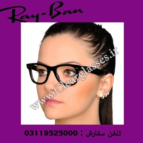 عینک ویفری زنانه شیشه شفاف